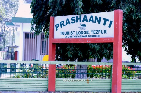Prashaanti Tourist Lodge