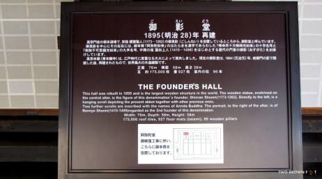 A board explaining the significance of the Founder's Hall.
