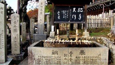 A Buddhist prayer shrine