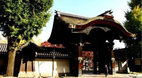 One of the temple gates.