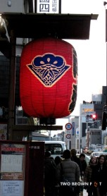 A traditional Japanese Lantern.