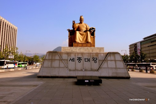 King Sejong: The Inventor or Hangeul