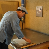 Making Korean Paper (한지) at Jeonju Hanji Museum