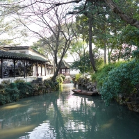 Falling in Love with Suzhou's Dreamy Canals